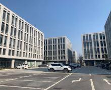 租售 南京江北新区工业办公、生产一体厂房 独栋