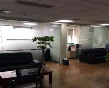 (出租) 谷阳世纪大厦浮桥地铁口精装修两间办公室15人大厅