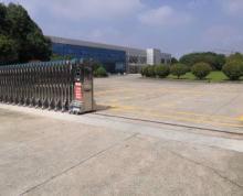 (出租)溧水经济开发区双塘路厂房2600平出租,配套设施齐全