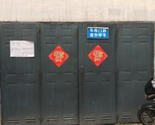(出租) 槐泗镇 ,茉莉花园 仓库 30平米