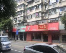 龙江 清凉门大街 沿街门面出租