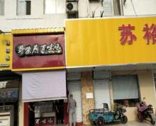 江北高新区,裕民家园