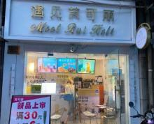 (转让)(文鑫推荐)奶茶店转让人流量大商圈稳定消费能力强合适各种行业