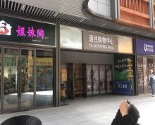 (出租)吾悦广场一楼75平米店铺出租
