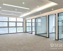 (出租)湖西中银惠龙大厦,精装116平带隔断,电梯口朝东户型,特价房