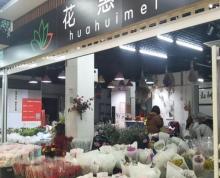 长虹路花卉市场商铺转租,
