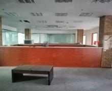 (出租)新东方大厦 精装修 1050平米三层楼精装修 商铺1套
