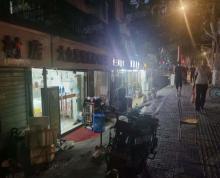 (转让)(无转让费) 鼓楼黑龙江路十字路口临街商铺