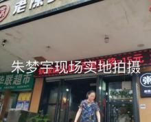 江宁东山镇 小区门口门面房 带租约出售年租金16万