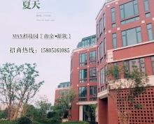 江宁方山700平独栋办公 配套电梯空调 企业高端总部