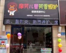 (转让)(广城介绍)宝龙金街117平儿童健康调理中心店铺转让