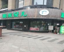 (转让) 江宁区麒麟街道110㎡餐馆转让,营业中.可空转