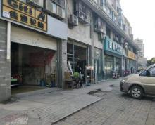 (转让) 江宁湖东路天元吉第城北门汽车美容装潢洗车店转让