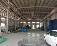 将军大道 东善桥工业园区厂房1300平米出租