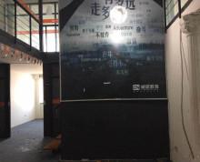 中山东路长发中心340平办公