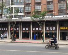 (出租) 灌云县南京中路步行街。