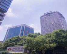 (出租)长江贸易大厦90平179平300平新街口德基广场旁 纯写生成房源报告