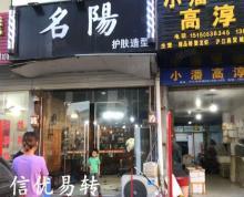(转让)(信优易转)江北商贸中心美容美发整体转让