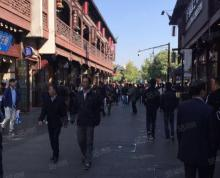 (转让)秦淮老门东门口 繁华地段 景区从早到晚人不断 美食一条街好铺