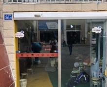 [A_26816]【变卖】南京市六合区瓜埠镇双丰路36-3号房产