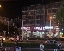 (出售)淮海东路 花漾城旁 开元路 十字路口 年租26万