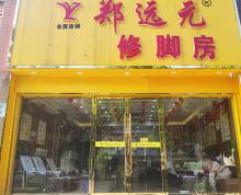 [A_32509]【第一次拍卖】南京市江宁区东山街道昌宁路99号湖山尊邸01幢103室不动产
