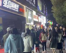 (出租)仙林大学城 沿街重餐饮旺铺 奶茶小吃业态不限 人流全天不断