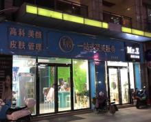 (出租)淮海城新天地旺铺出租