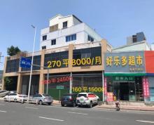 (出租)可餐福新东路十字路口160平加290平14500和24500