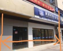 (出售) 个人房源急售!鼓楼 龙江 清凉门大街成熟商铺出售!
