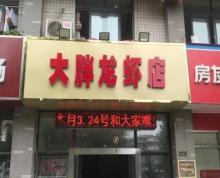 南京市江宁区东山镇天元吉第城湖东路396大胖龙虾店