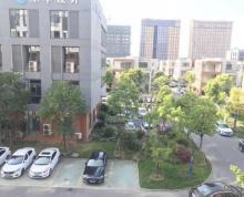 (出租)万达 中业慧谷写字楼出租216平米价格仅5500