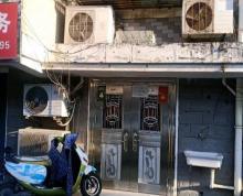 (出租)可住可开店,新装修,有空调,热水器,卫生间,提包入住,