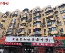 [A_25130]【第一次拍卖】南京市鼓楼区五塘新村71号底层房产
