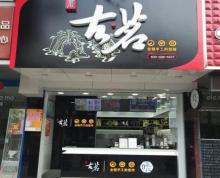 (转让)转让大中大中城区商业街店铺 奶茶 水吧 人群密集