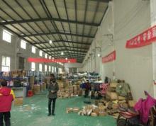 (出租) 出租柘塘工业园单层1300平米 环氧地坪