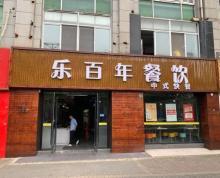 (转让)江宁东山上元大街与新医路交叉口中式快餐店转让 无行业限制