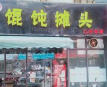 (转让)(同捷推荐)梁溪区乐都汇对面40平小吃外卖店转让