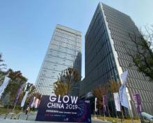 双创示范基地 扬州创新中心 精装修拎包入驻