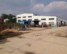 (出租) 汊河西八桥工业园钢结构厂房2000平米 租金10元平米月