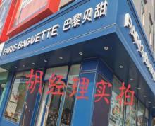 (出售)出售 胜太路拐角旺铺!可餐饮巴黎贝甜承租 年租金22万急售!