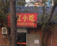 (出租) 出租浦口江浦商业街商铺