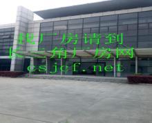 (出租)太仓市开发区形象好1000平方米厂房出租