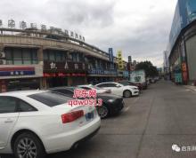汇龙镇台湾风情街沿街旺铺出售