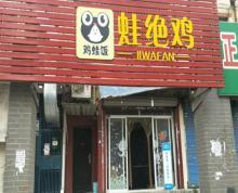 (出售) 竹山路地铁口武夷绿洲纯一楼朝南临街门面出售