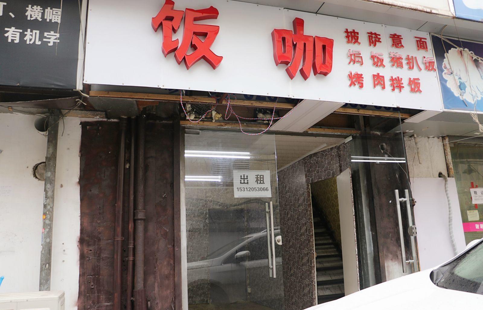 (出租) 出租玄武珠江路临街门面