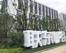 (出售)浒关联东U谷1000平分层出售户型独立产权新建厂房开发商直售