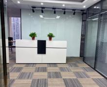 (出租)HZ 德基大厦180平212平精装全套家具 更多面积可选