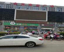 (出租) 连云港金宝商业广场三楼3140平方现公开向全社会招租