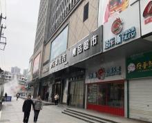 (出租)蜀山区 华府骏苑门口 公寓楼下94平 纯一层 适合餐饮 奶茶
